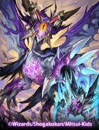 Kill the Live, Revolution Demon Dragon artwork