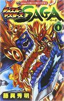 DM-SAGA Volume 1