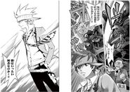 DM-Houden Gachi!! Volume 1 pg6 and 7