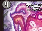 Matsu★Katsu / Magic Arrow - Darkness