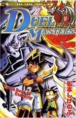 Duel Masters Manga - Volume 17