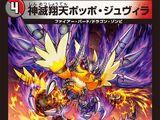 Poppo Juvira, Winged God-destroyer
