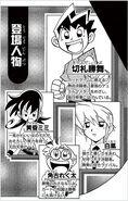 DM-Vol11-pg3