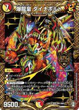 Dynabolt, Explosive Dragon Emperor