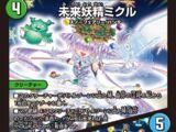 Mikuru, Future Faerie / Miracle Brain