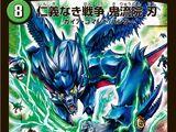 Jin, the Ogre Blade ~Honorless Battle~