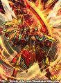Gaiburn, Furious Leader Dragon artwork