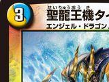 Daedarion, Dragon Elemental Machine King