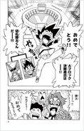 DM-Victory-Vol4-pg7