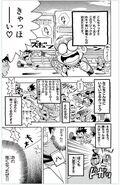 DM-Vol.1-pg8