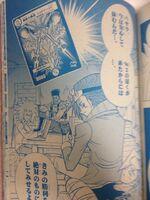 Redzone X manga