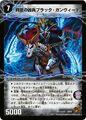 Black Ganveet, Temporal Soldier