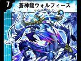 Wolfis, Blue Divine Dragon