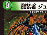 Jurange, Dragon Armored