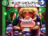 King Poisonous Mushroom