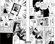 DM-Gaiden Page 26 and 27