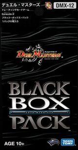 DMX-12 pack