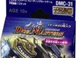 DMC-31 Great Mecha-O Eraser