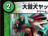 Yattar Wan, Adventuring Fox