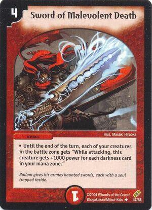 SwordofMalevolentDeath