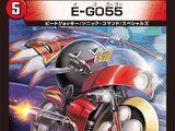 E-Gogogo
