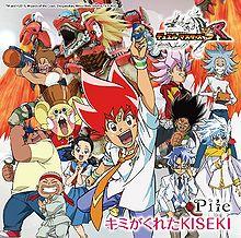 Pile -Kimi ga Kureta KISEKI Anime Edition Album