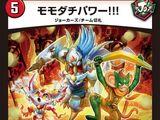 Momodachi Power!!!