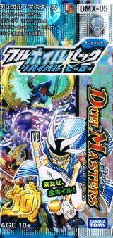 DMX-05 pack
