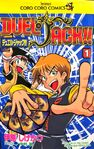 Duel Jack!! Volume 1