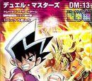 DM-13 Eternal Phoenix