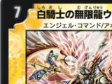 Ulferios, White Knight Infinity Dragon