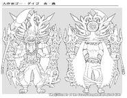 Gou Daigo, Amazing Artiste development artwork