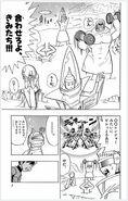 DM-SX Vol2-pg7