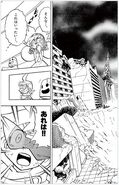 DM-FE-Vol12-pg9