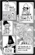 DM-FE-Vol4-pg4