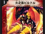 Pildol, Bird of Fire