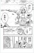 DM-FE-Vol12-pg7