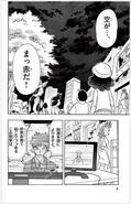 DM-SX Vol8-pg6