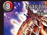 FORBIDDEN ~Star of Forbidden~