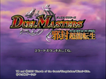 Duel Masters Birth Of The Super Dragons M