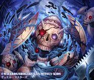 Thibourne, Double Edged Phantom artwork