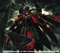 Baraga, Blade of Gloom artwork