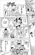DM-FE-Vol5-pg8