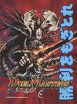 DM-Red Vampire Silphy Full Kanji Poster
