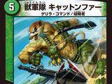 Cattonfa, Beast Army