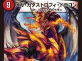 Mega Catastrophe Dragon