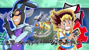 Duel Masters 2017 - Episode 23a