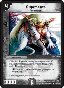 Duel Master TGC Flohdani the Spydroid DM01 Base Set