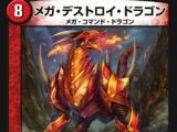 Mega Destroy Dragon