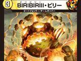 BIRIBIRIII・Biri